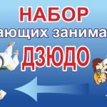 """""""Витязь-3"""""""